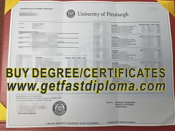Buy University of Pittsburgh transcript