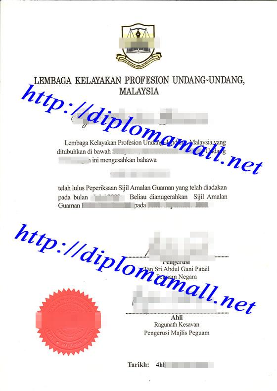 Why Not Buy A Clp Certificate Online Buy Fake Clp Certifica Buy College Diploma Buy University Diploma Buy Fake Certificate Online