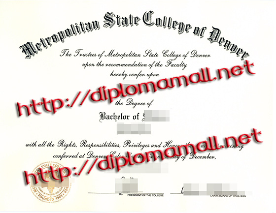 Metropolitan State College of Denver degree